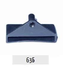 Латодержатель боковой 63Б