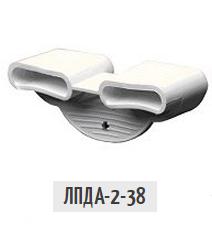 Латодержатель пристреливающийся двойной амортизирующий ЛПДА-2-38