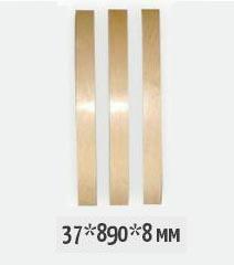 Ламели 37 * 890 * 8 мм