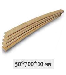 Ламели 50 * 700 * 10 мм
