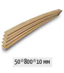 Ламели 50 * 800 * 10 мм