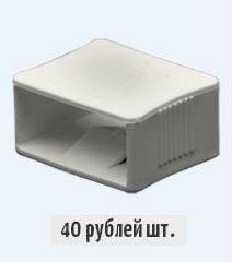 Регулятор жесткости КРП 64-2